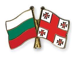 images flag bulgaria