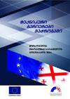 yda_evrokavshiri_broshur