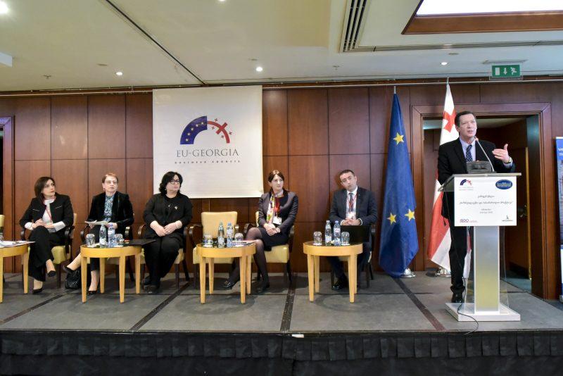 ევროკავშირი-საქართველოს ბიზნეს საბჭოს კონფერენცია სასამართლოსთან, 6 მარტი, 2018