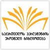 librery